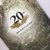 ハートランドZのパンフレット画像