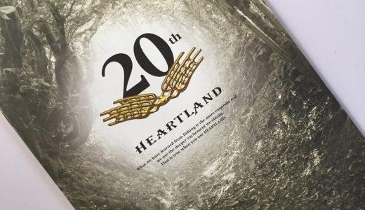 ハートランドZ・2017新作ロッド!赤い震斬77のスペックや値段をご紹介