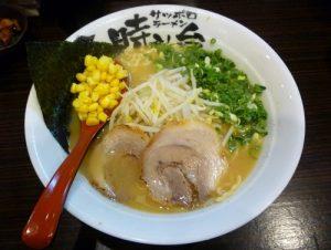 味噌★マニアックス(小倉店)の画像