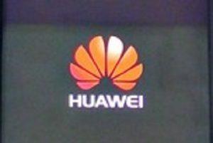 スマホ HUAWEI P9 liteのトップ画面の画像