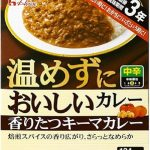 ハウス食品「温めずにおいしいカレー」の画像