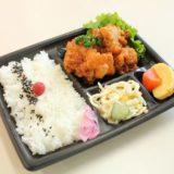 日替わりのお弁当の画像