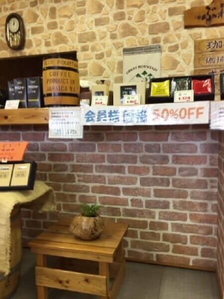 珈琲工房ぶれん堂の店内の画像