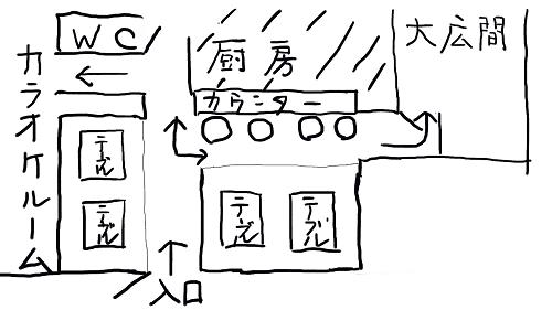 桂川町「ふる川」の間取り図