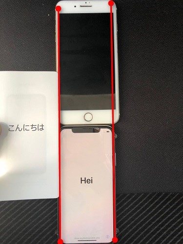 iPhoneXとiPhone7プラス ディスプレイの横の比較の画像