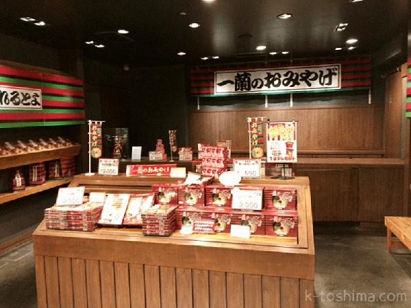 一蘭ラーメンのお土産売り場の画像