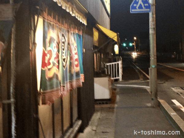国道3号線沿いにある丸星ラーメンの画像