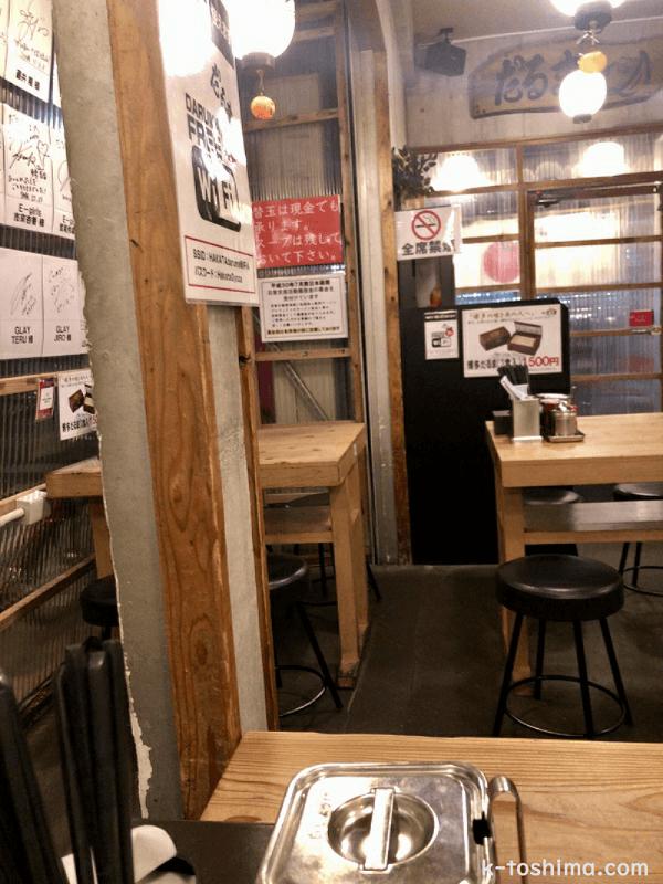 博多だるまラーメン総本店の店内の画像