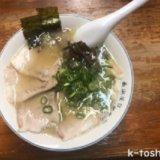 長浜屋台 一心亭本店のチャーシュー麺
