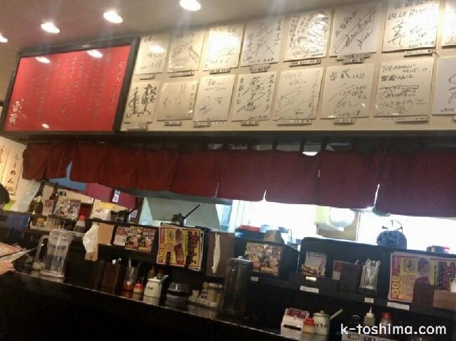 ラーメン雷蔵新宮店の店内と有名人のサイン