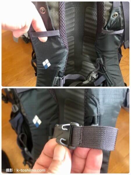 チューブを通せるテープとチェストストラップのチューブ固定用フック