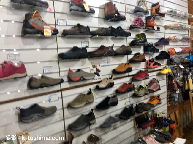 トレッキングシューズや登山靴