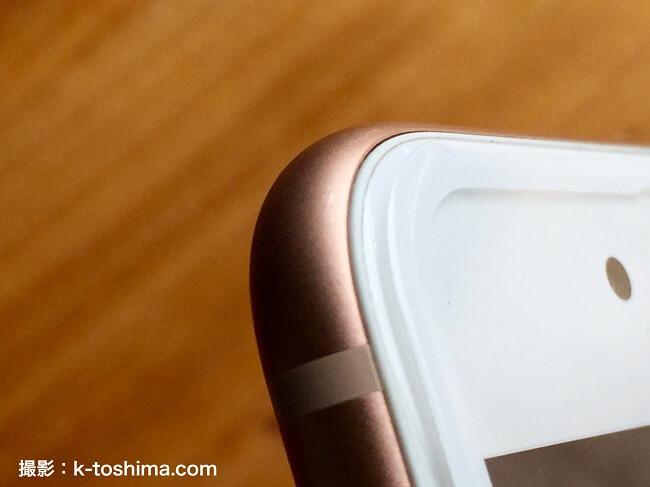 保護フィルムとiPhone8