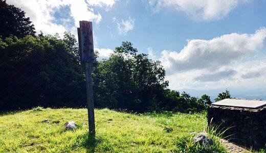 飯塚市 龍王山|畜産センター登山口から龍王神社へ【登山レポ】