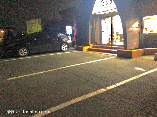 博多だるまラーメンセンターの駐車場