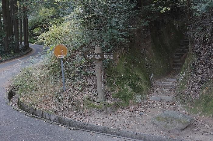 内山林道の合流地点