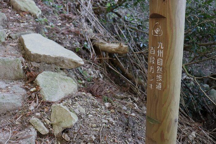 百段ガンギ