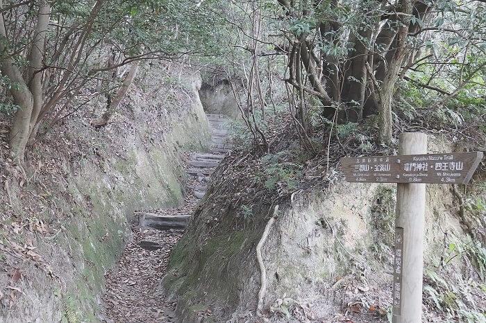 九州自然歩道の看板