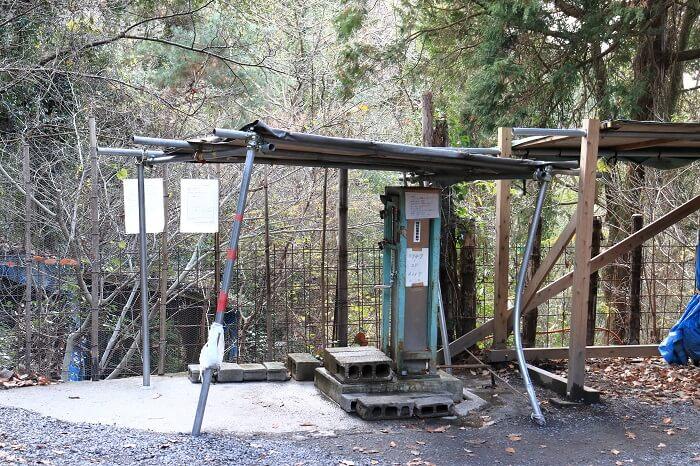 福智山ラドン鉱泉水販売所