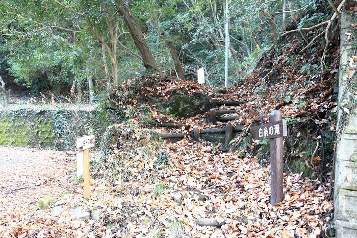 白糸の滝ルート入り口