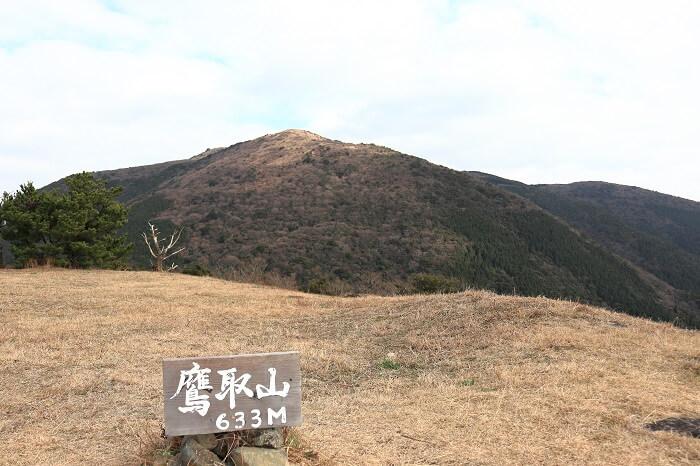 鷹取山山頂