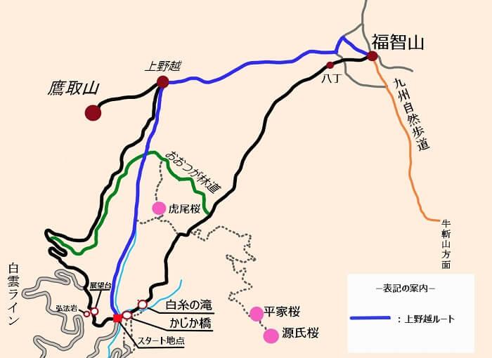 福智山 上野越ルート