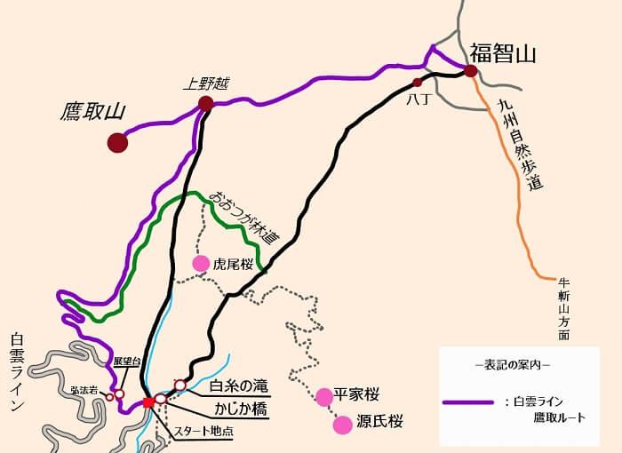 福智山 白雲ライン・鷹取ルートの地図