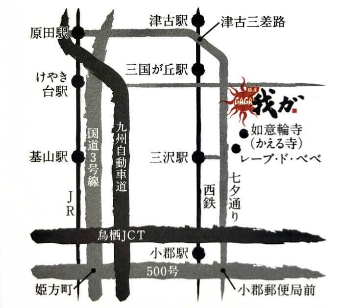 麺屋 我ガの地図