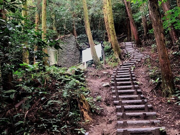 可也山 登山道4