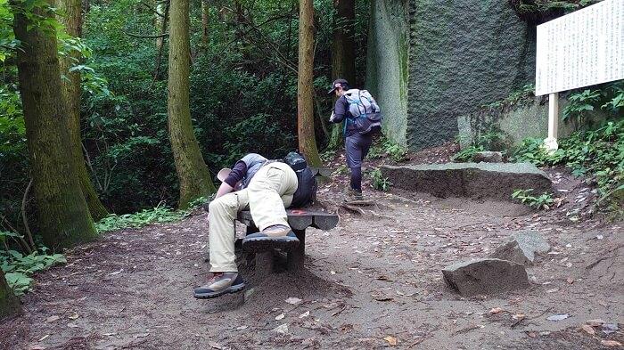 可也山の石切場跡