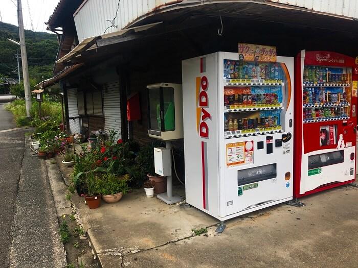 可也山登山口の自動販売機