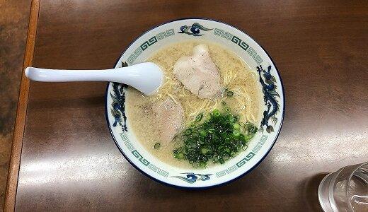 【久留米 らーめん八】背脂系の豚骨ラーメン|食べた感想・メニューをブログレポ