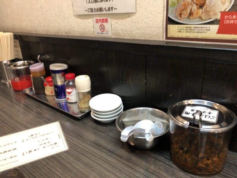 栗ちゃんラーメンの卓上調味料