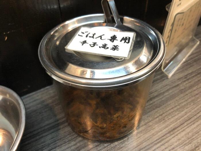 栗ちゃんラーメンのごはん専用辛子高菜