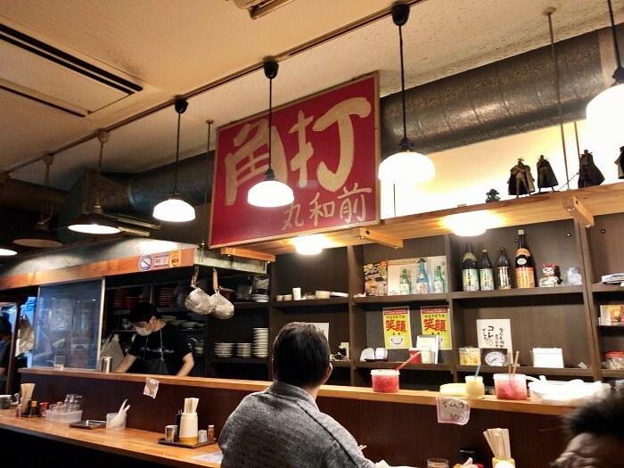 小倉 丸和前ラーメンの店内 2