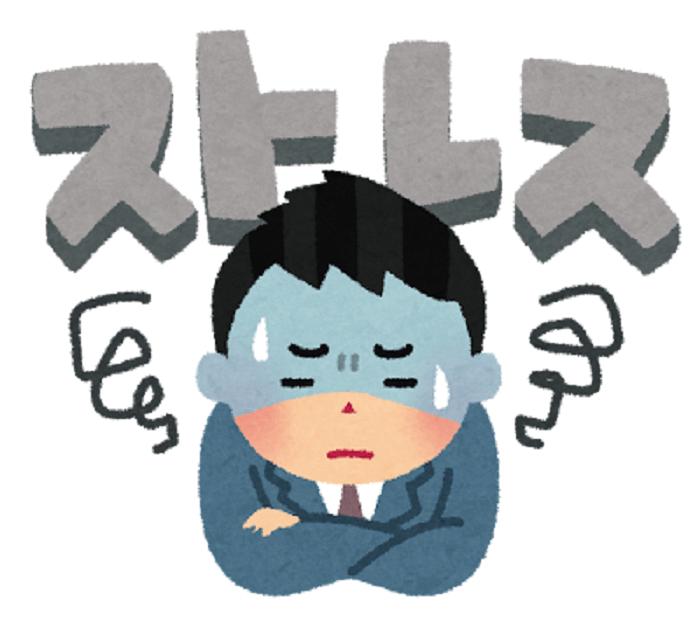 ストレスを感じている男性