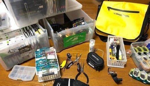 【バス釣り】おかっぱりの必需品。初心者が買い揃えておくべき道具を紹介する