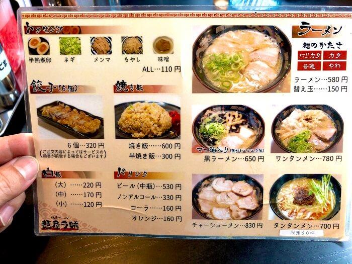 麺屋 ラ賊のメニュー表